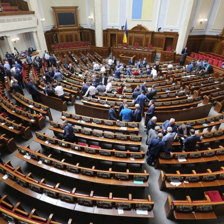 Гибель военных на Донбассе: Рада требует от России немедленного прекращения боевых действий