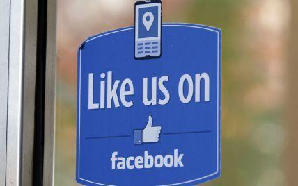 Facebook потребует от сотрудников из США COVID-вакцинации