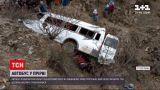 Новости мира: в Турции автобус со школьниками упал с 300-метровой скалы