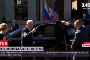 Новости мира: в Женеве закончились исторические переговоры Байдена и Путина