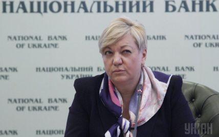 Гонтарева рассказала, стоит ли украинцам ждать нового курсового шока