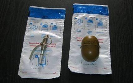 В Киеве в мусорном баке нашли гранату с запалом