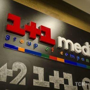 Заявление 1+1 media относительно конкурса АРМА на управляющего УМХ