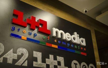 """СБУ проводить обшуки в редакції програми """"Секретні матеріали"""". Заява 1+1 медіа"""