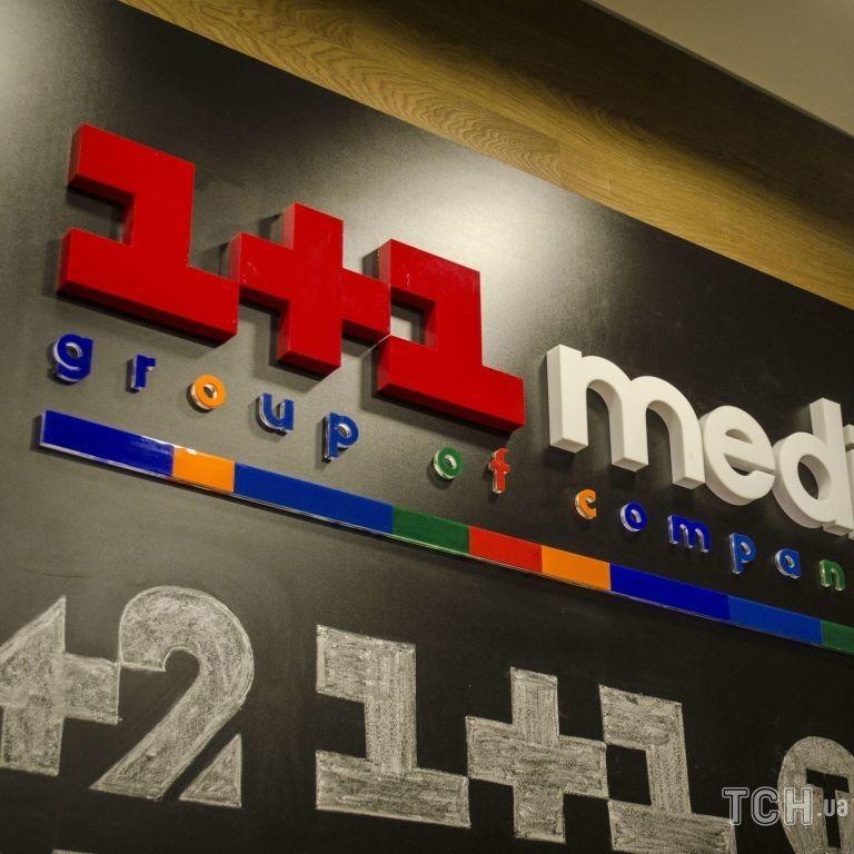 """1+1 media стурбована погрозами на адресу ведучого програми """"Гроші"""" телеканалу 2+2"""