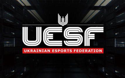 Федерація кіберспорту України проведе національний відбір на турнір CEE Champions із CS:GO