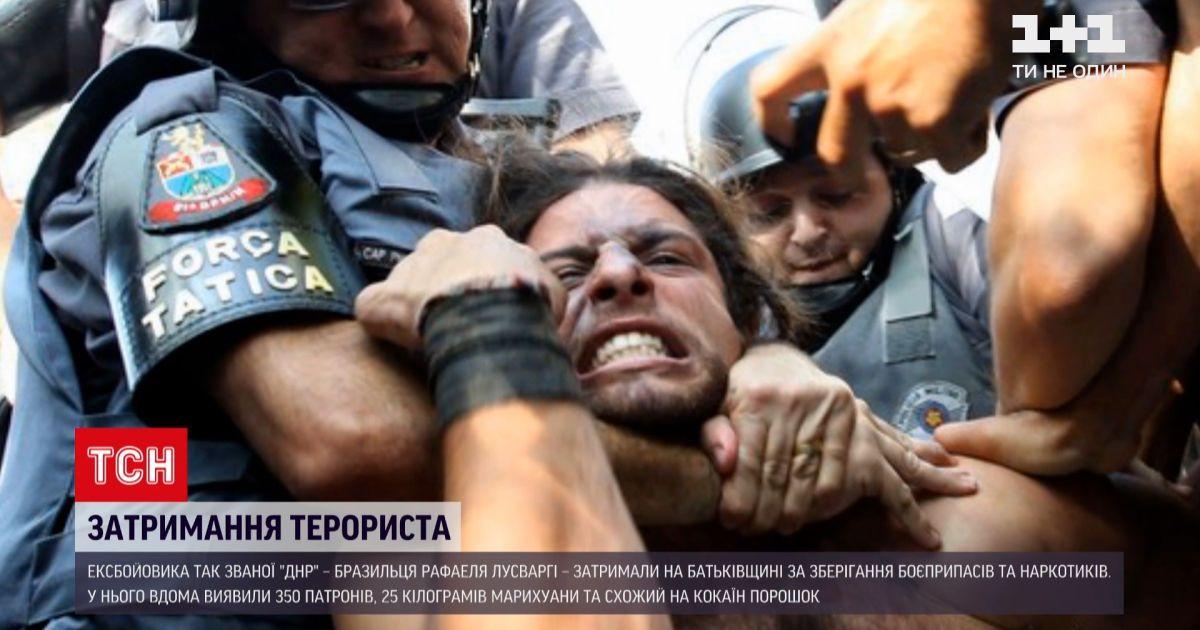 "Новости мира: бразильца-экс-боевика ""ДНР"" задержали за хранение боеприпасов и наркотиков"