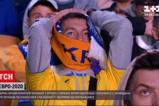 """Євро-2020: на """"Олімпійському"""" транслювали гру збірної України проти Нідерландів"""