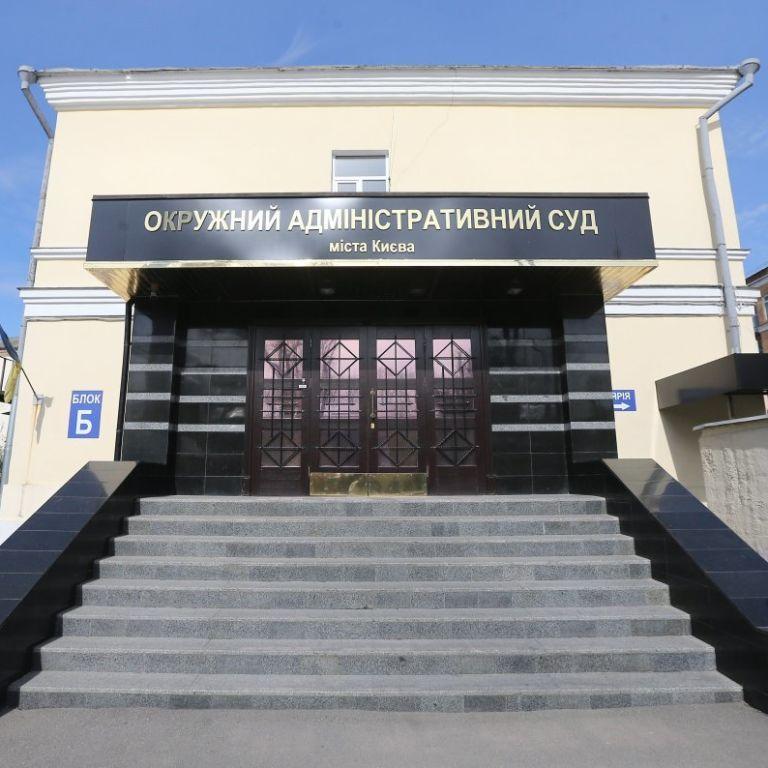 НАБУ повідомило про підозру скандальному голові Окружного адмінсуду Вовку і низці суддів - журналіст