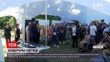 Новини України: Олена Зеленська запросила людей з особливими потребами на інспекцію Хортиці