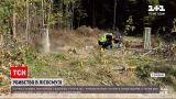 Новости Украины: на Буковине 52-летнего мужчину нашли мертвым в лесополосе