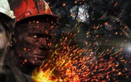 Наймасштабніші аварії на шахтах за роки незалежної України