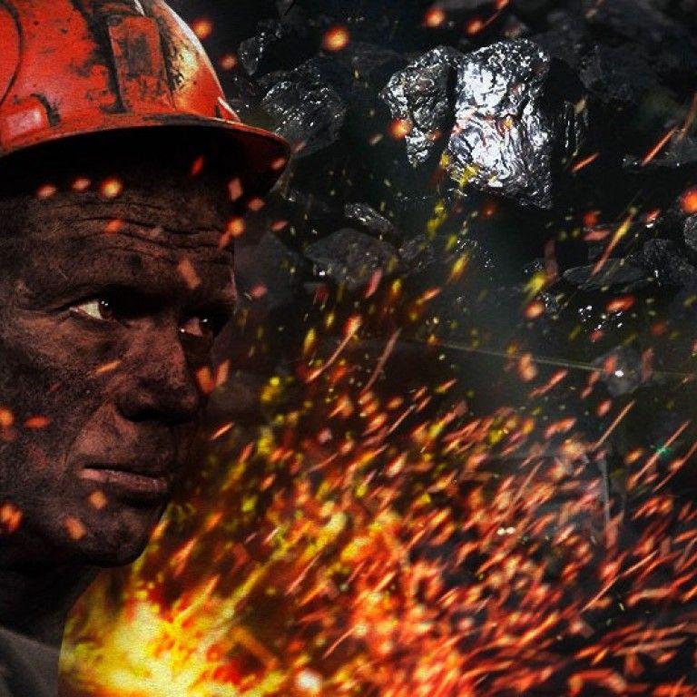 Самые масштабные аварии на шахтах за годы независимой Украины