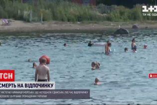Новости мира: в Польше во время отдыха погиб украинец