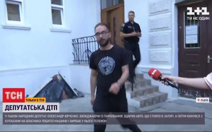 Нардеп Юрченко написав на водія, в якого в'їхав у Львові, заяву про напад