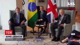 Новини світу: Генасамблея ООН розпочала роботу зі скандалу про COVID-безпеку