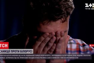 Новости мира: Соединенные Штаты продлили санкции против Белоруссии