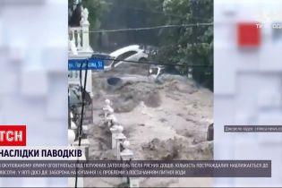 Новини України: одну жінку вважають зниклою безвісти від стихії в Ялті