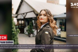 Новини з фронту: напередодні під час виконання службових обов'язків загинула 22-річна лейтенантка