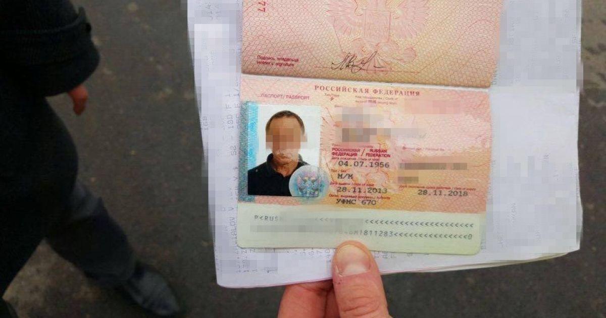Паспорт громадянина Росії, який повідомив про замінування літака / © Прес-служба СБУ