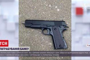 Новини України: ТСН дізналась ексклюзивні деталі пограбування банку в Києві