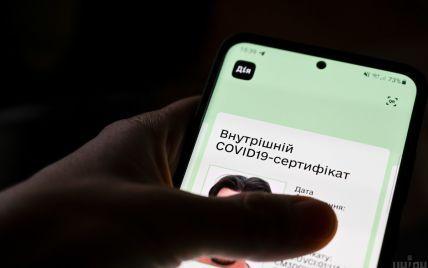 У Києві розглядають введення QR-пропусків і обмеження в роботі громадського транспорту