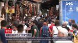 Новини світу: за останню добу в Туреччині зафіксовано майже 28 тисяч нових випадків COVID-19