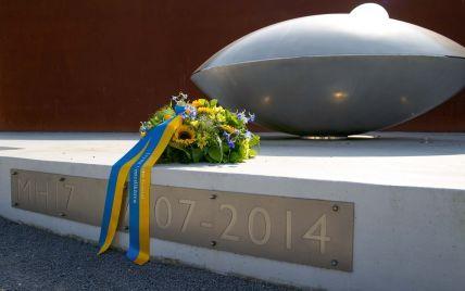 """""""Важко дивитися на брехню Росії"""": мати дитини, загиблої в рейсі МН17 над Донбасом, вимагає покарання за злочин"""