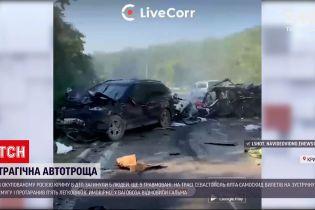 Новини світу: у Криму сталася масштабна аварія з самоскидом, загинули 5 людей