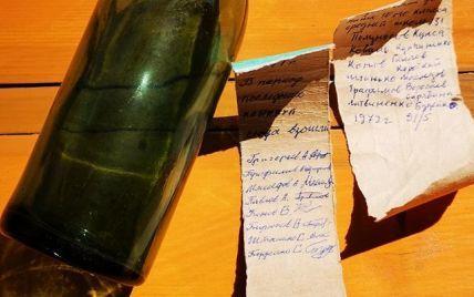 На вершині Говерли знайшли пляшку із записками 50-річної давнини: її заховали діти із секретного військового містечка