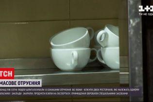 Новини України: кількість отруєних у ресторанах у Харкові зросла майже удвічі