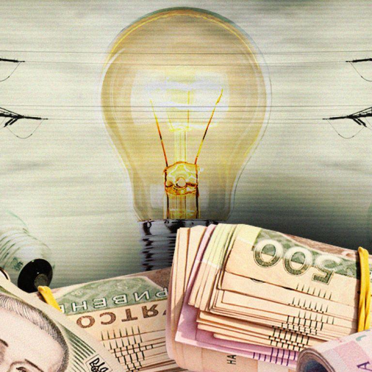 НКРЕКП ухвалила рішення про підвищення тарифів на послуги з передавання електроенергії