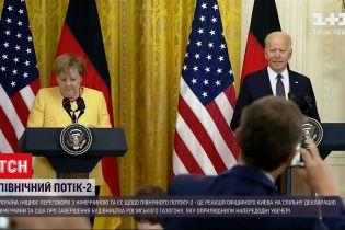 Новини світу: офіційний Київ відреагував на спільну декларацію США та Німеччини щодо ПП-2