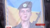 Із загиблим 20-річним героєм попрощалися на Кіровоградщині