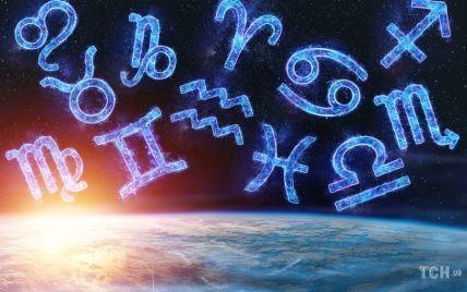Кому из знаков Зодиака повезет в выходные 19-20 июня