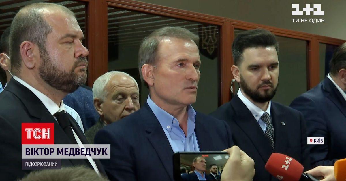 Новости Украины: Печерский суд Киева отправил Медведчука под домашний арест