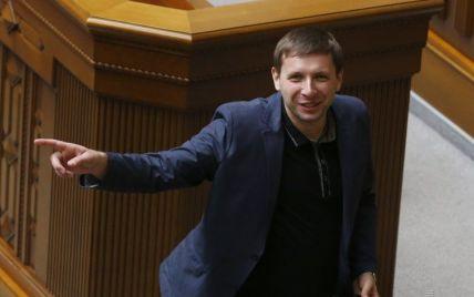 Парасюка ждут на допросе в ГПУ сразу по четырем делам