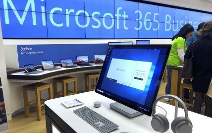 Microsoft представит новую версию Windows: дата