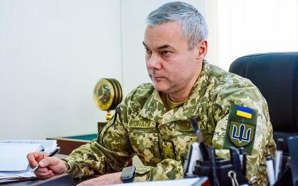 В ВСУ жестко отреагировали на обучение военных Беларуси и РФ: разведка Украины все отслеживает