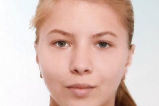 Под Киевом пропала 17-летняя девушка: фото, приметы