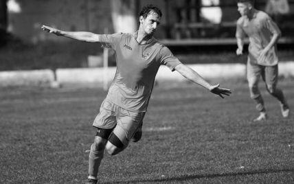 Український футболіст загинув у моторошній ДТП на Івано-Франківщині