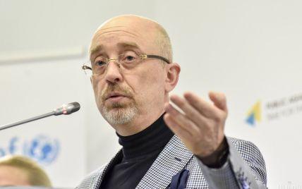 Резніков повідомив, коли Україна вступить в НАТО