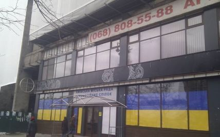 Окна скандального кафе в Доме профсоюзов густо зарисовали украинским флагом