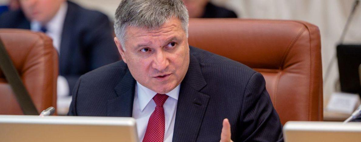 Вслед за Аваковым могут уволить еще двух министров — источники