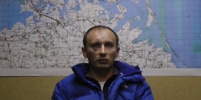 СБУ обнародовала видео задержания дезертиров возле границы оккупированного Крыма