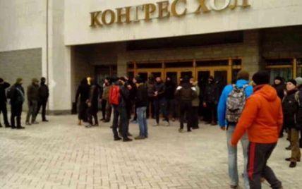 В центре Киева сепаратисты пытаются провести форум за автономию Харьковщины – нардеп