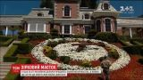 На аукціон виставили знамените ранчо Майкла Джексона