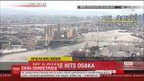 В Японии произошло мощное землетрясение, есть погибшие