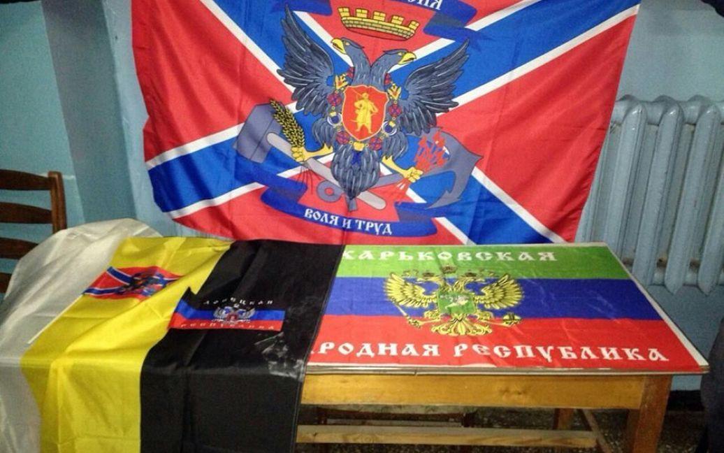 Спецоперацію було реалізовано силами оперативних підрозділів міліції та регіонального управління СБУ / © facebook.com/arsen.avakov.1