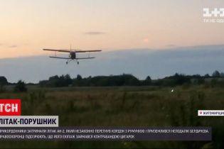 Новини України: в Житомирській області перехопили літак, що незаконно прилетів з Румунії